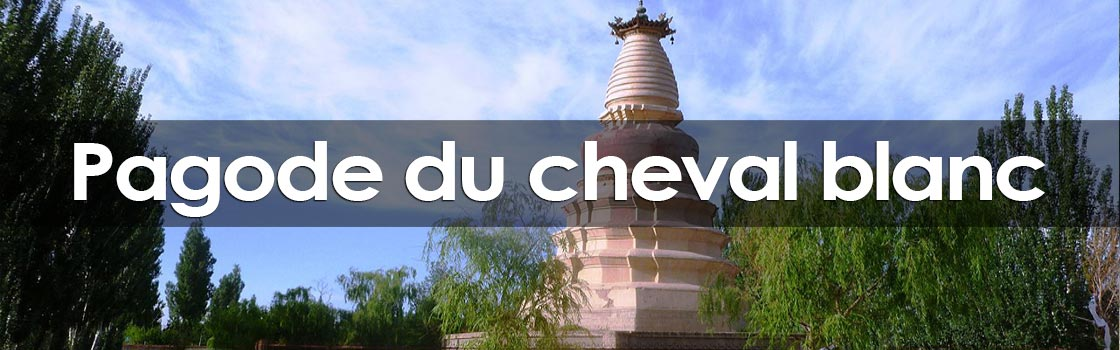 Pagode du Cheval Blanc