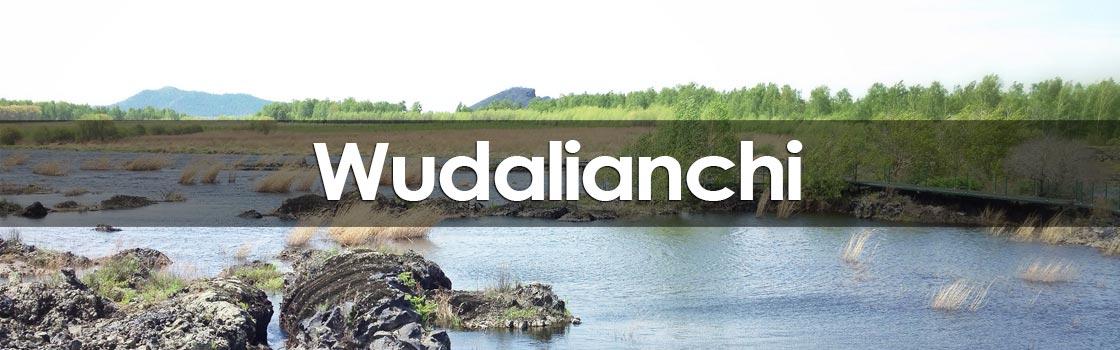 Wudanlianchi