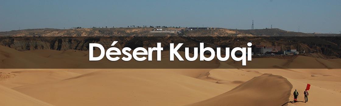 Désert Kubuqi