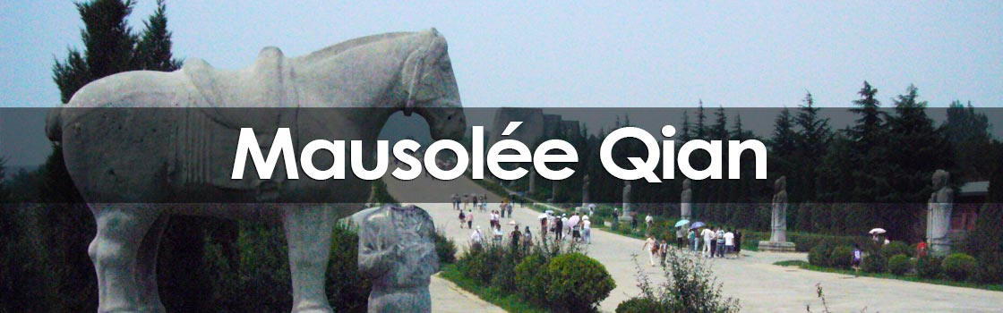 Mausolée Qian