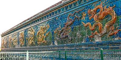 Mur des neuf dragons