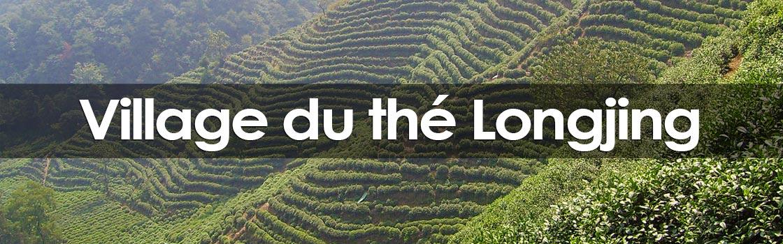 Village du thé Longjing (Puits du Dragon)