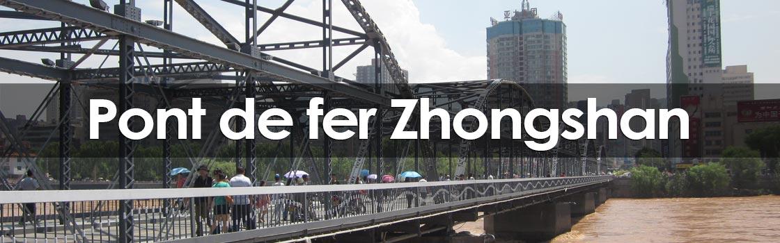 Pont de fer Zhongshan