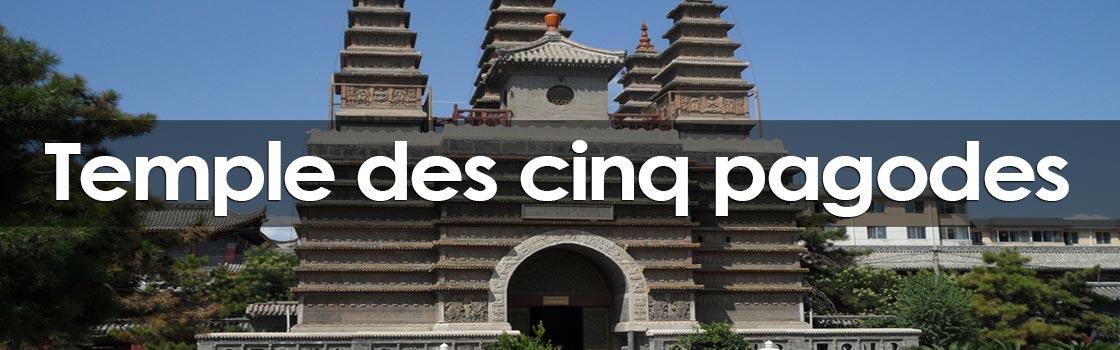 Temple des cinq pagodes