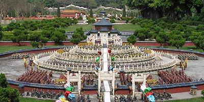 Parc de la Chine Splendide