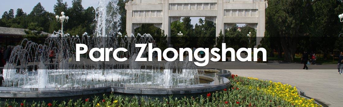parc Zhongshan