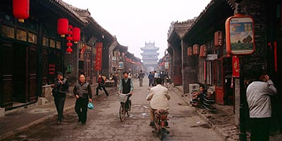 Rue Qingming