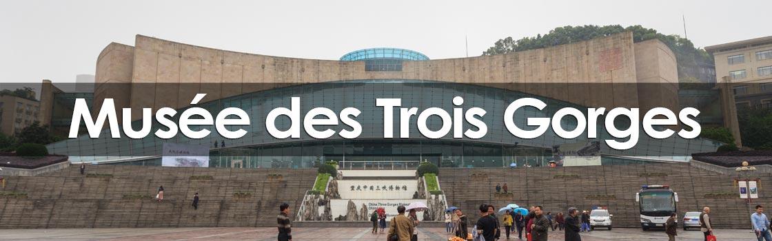Musée des Trois Gorges
