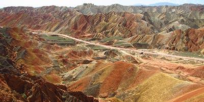 Parc Géologique de Danxia