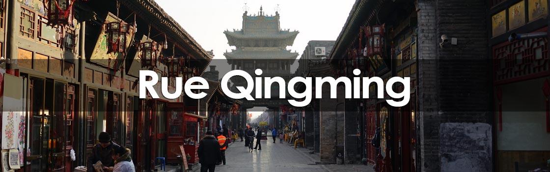 Rue Qingming