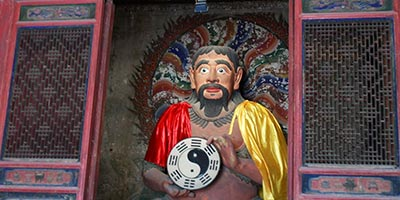 Temple de Fuxi