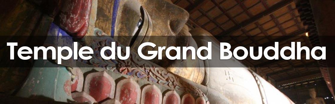 Temple du Grand Bouddha