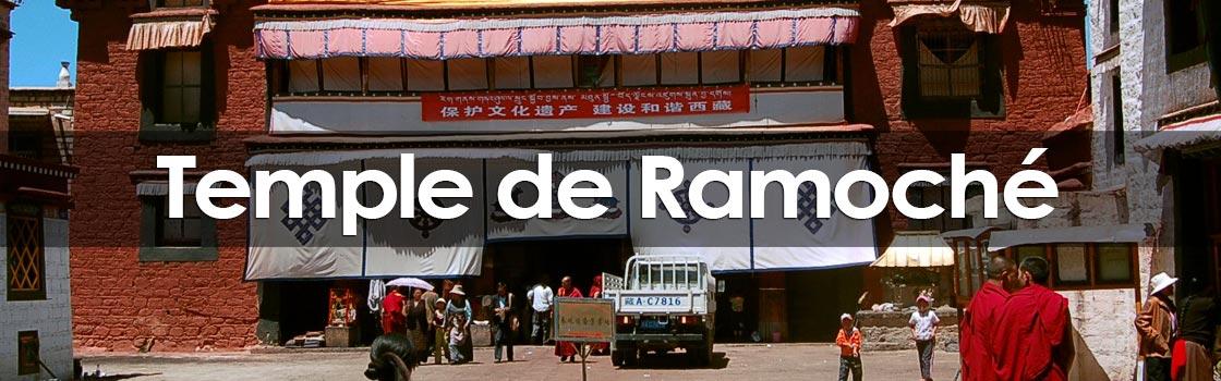 Temple de Ramoché