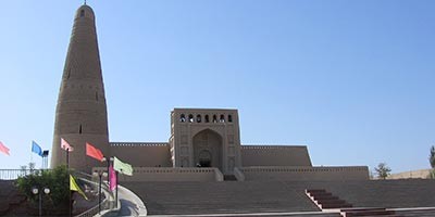 Minaret Emin