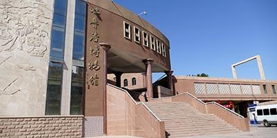 Musée de Turfan