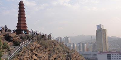 Parc Hongshan (parc de la colline rouge)