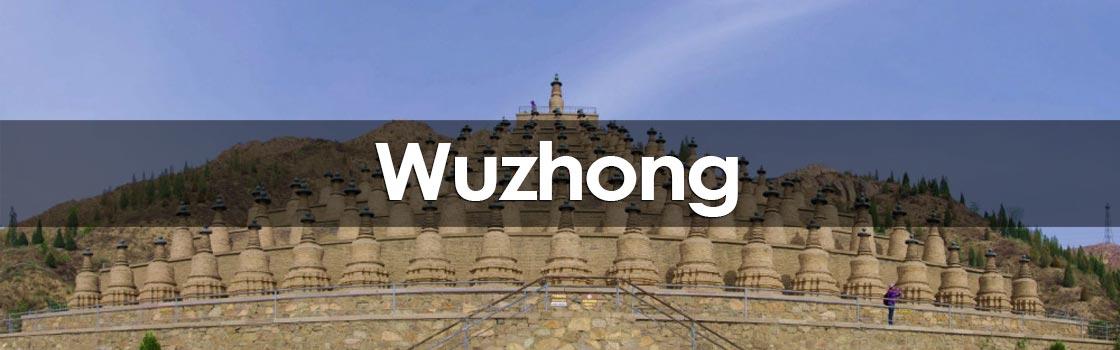 Wuzhong