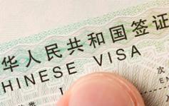 Visa transit 72h pour la Chine