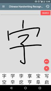 chinese-handwritting-recog
